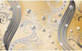 Fotobehang Vlies | Modern | Zilver, Geel | 254x184cm