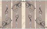 Fotobehang Vlies | Klassiek, Slaapkamer | Crème | 254x184cm